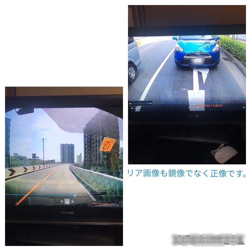 パソコンで再生した映像の一部です。<br /> 日中の映りもイイですョ( •̀∀•́ )✧<br /> <br /> <br />