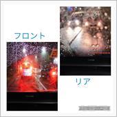 追加画像<br /> <br /> 雨の夜の状態ですが車のナンバーも映りますね。ボカシました。<br /> <br /> <br />