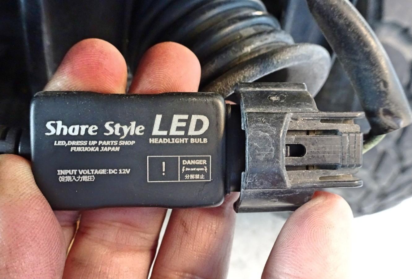 イエロー LED フォグランプの装着💡