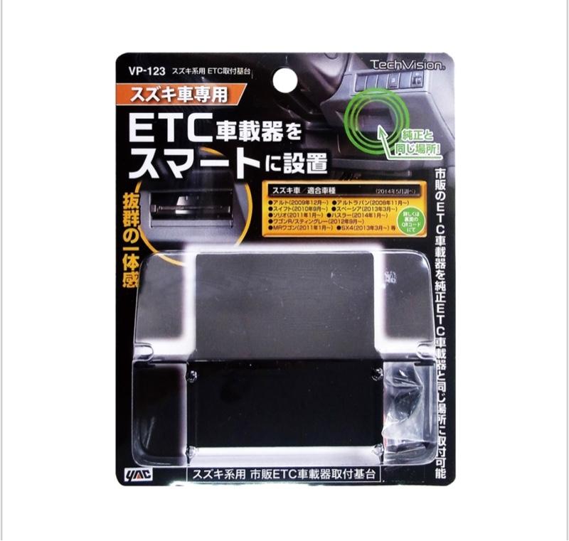 ETC2.0 ND-ETCS10