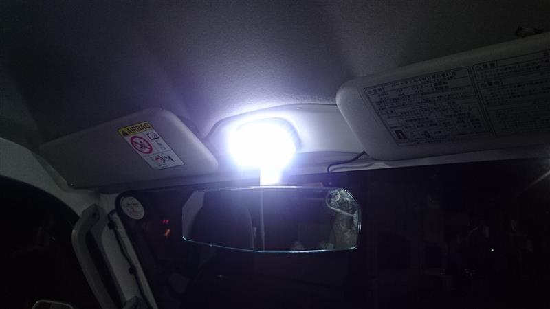 室内灯のLED化&室内灯の外し方