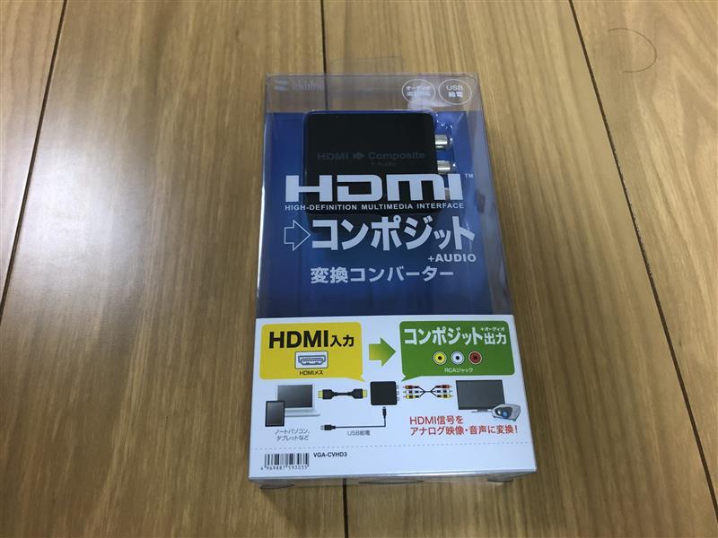 SOUND NAVI USB移設バージョンアップ
