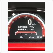 <br /> 注入前の燃費はコレでした😱<br /> <br /> <br />