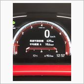 <br /> 注入後はなんと燃費が向上しているではありませんか‼️😳<br /> <br /> <br />