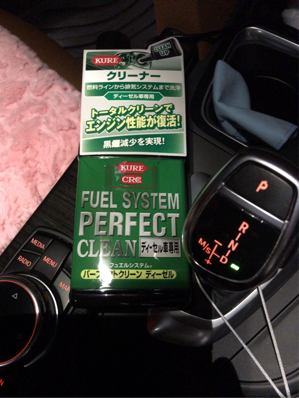 58000km いつもの燃料添加剤を注入