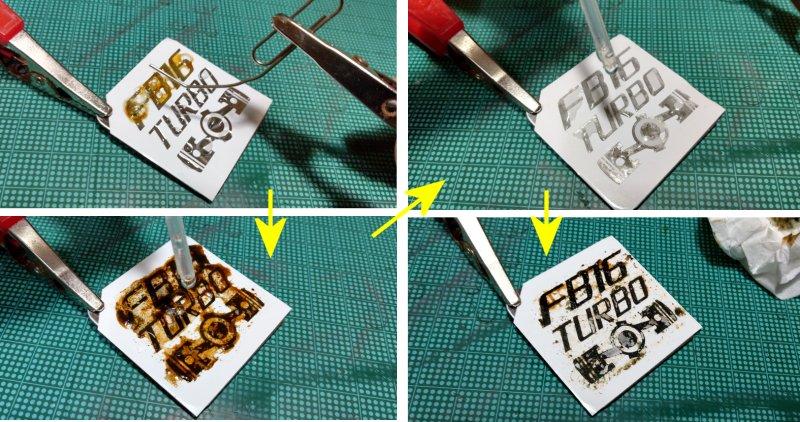②かんたん電解エッチング時短方法