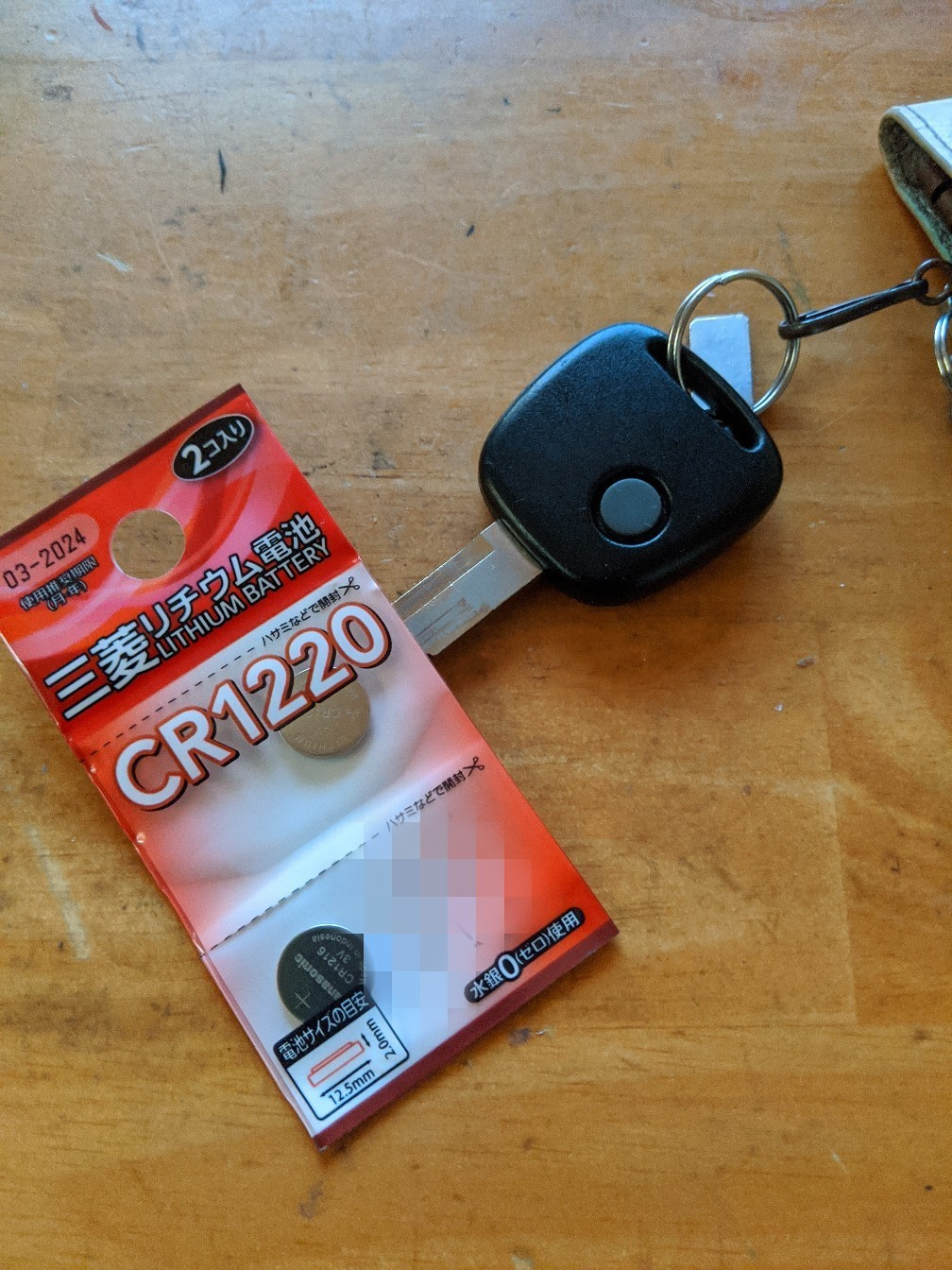 マツダフレアのワイヤレスキー電池交換。