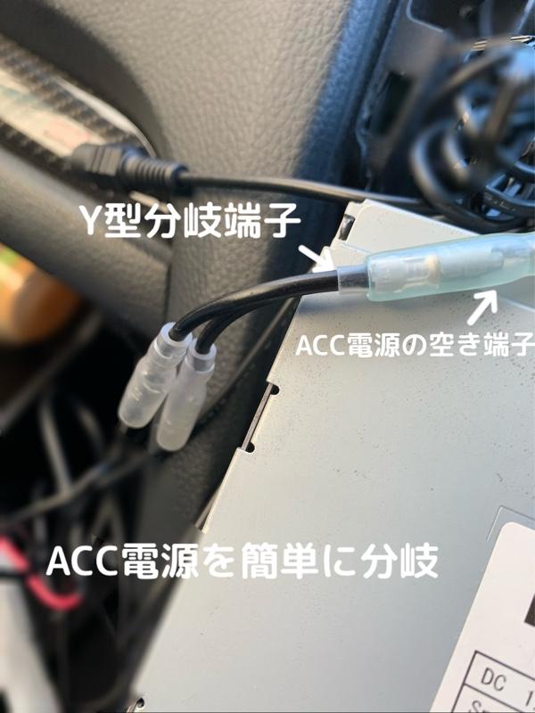 リアカメラのドラレコ化 Rear-View Camera RECORDER(取付編)3