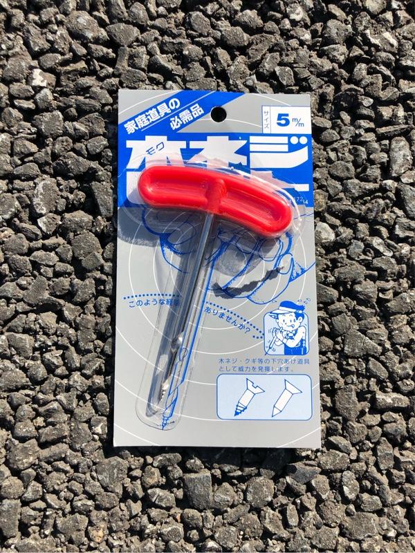 台湾製カーボンリアディフェーザー