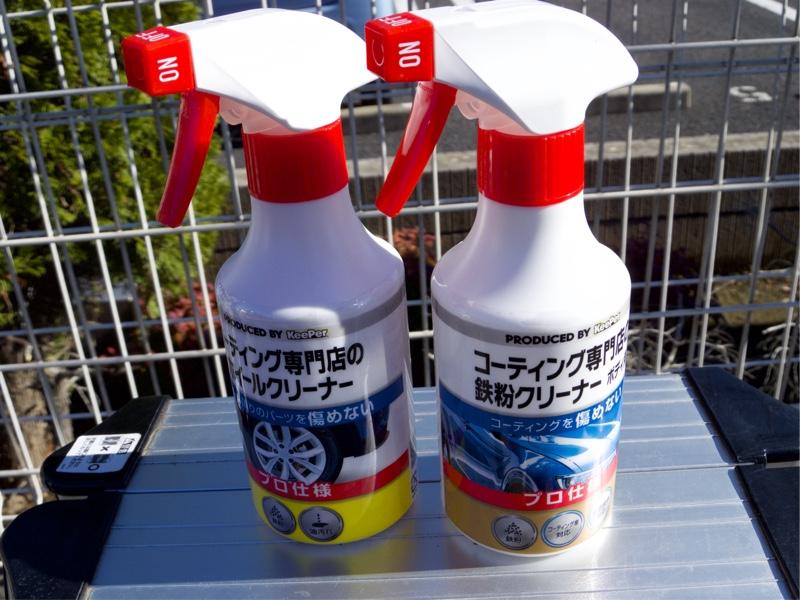 富士🗻撮影ドライブ前に洗車♪