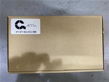 【RAV4】イージーエンジンスターターキット取付