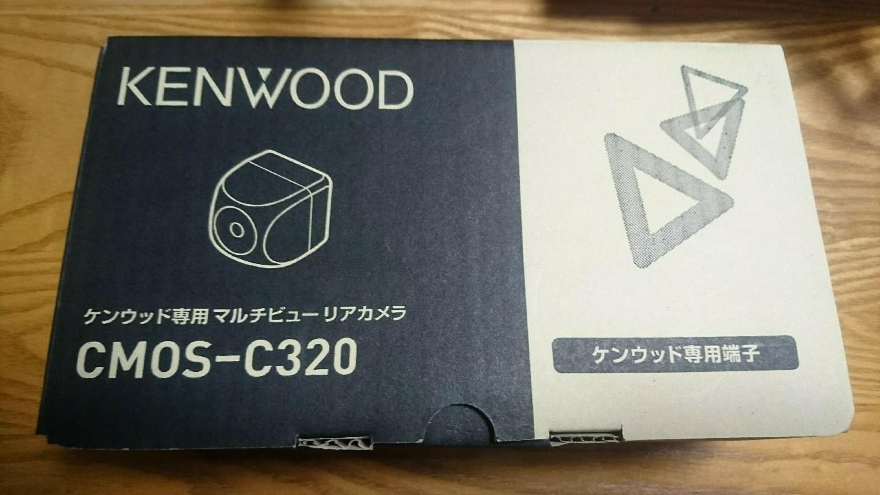 S510Pハイゼットトラックジャンボにバックカメラ(CMOS-C320:KENWOOD)装着