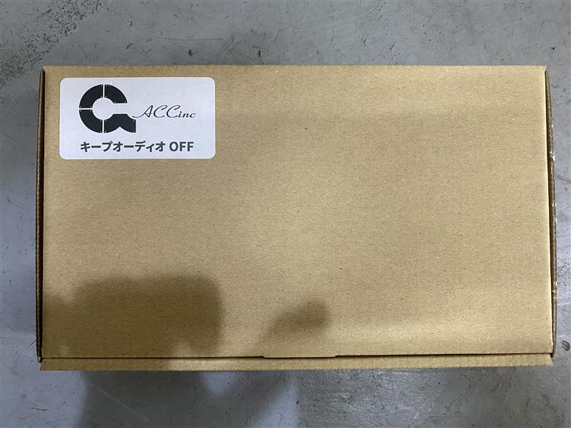 【RAV4】キープオーディオキット取付