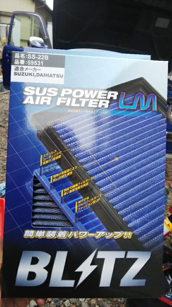 ヘッドカバーパッキン-イグニッションコイル-プラグ-エアフィルター交換