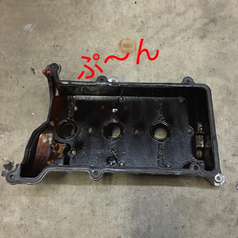 カルテ120  シリンダーヘッドカバー交換手術