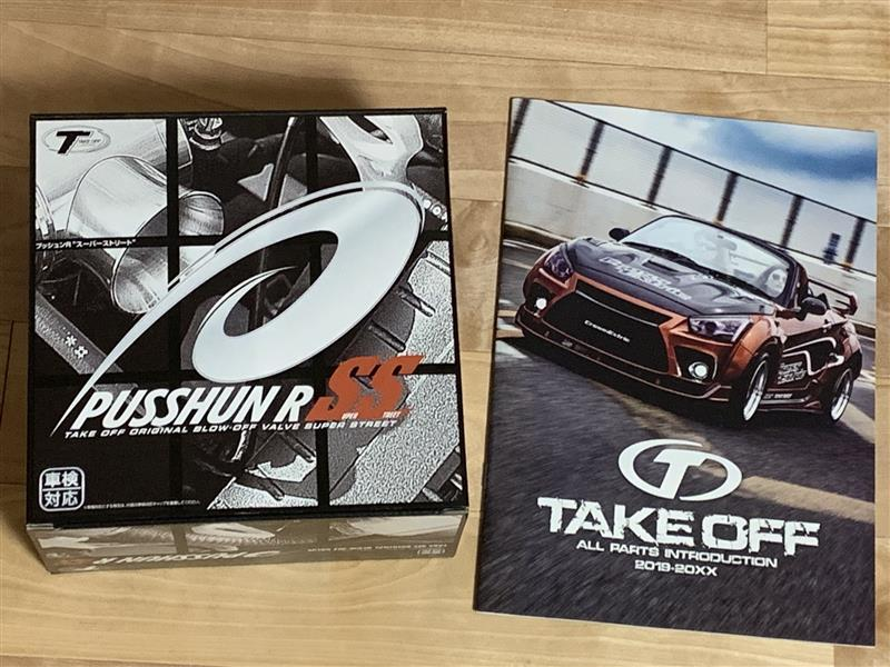 TAKE OFF  プッシュンR SS 取り付け