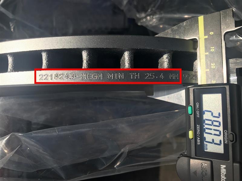 Fブレーキディスクローター・パッド交換