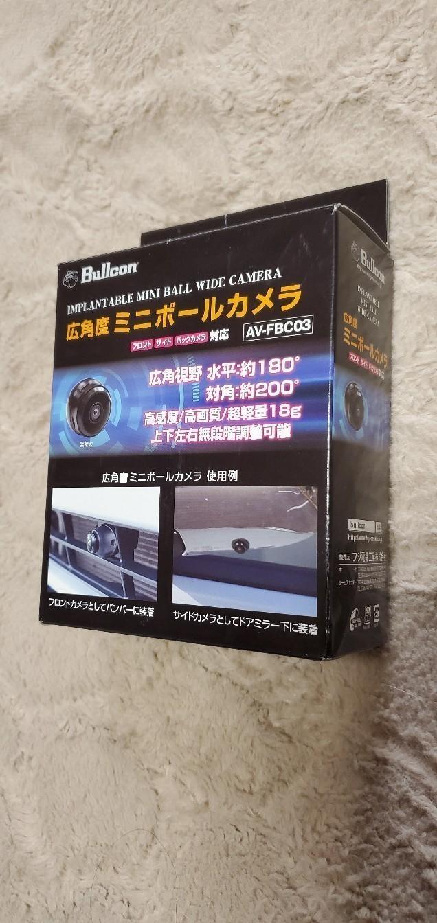 サイドカメラをBullcon超広角カメラに交換。