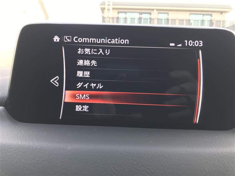 (マツダコネクト )iPhoneなのにSMS定型文返信ができた。