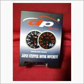 dp Racing Boostメーター