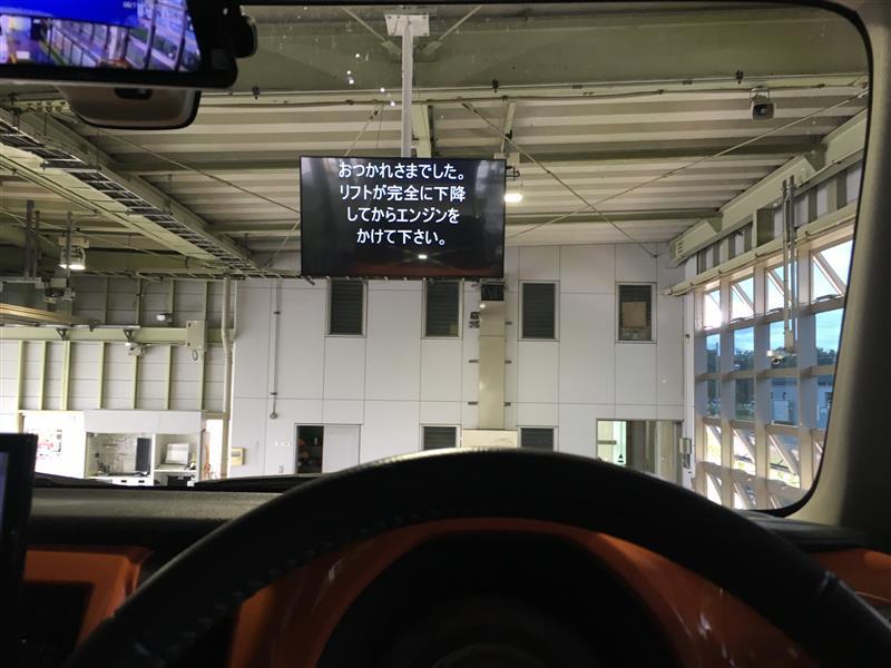 2回目のユーザー車検