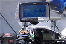 セロー250 RWC X-RIDE RM-XR555XL を取付け出来るようにしました。のカスタム手順1