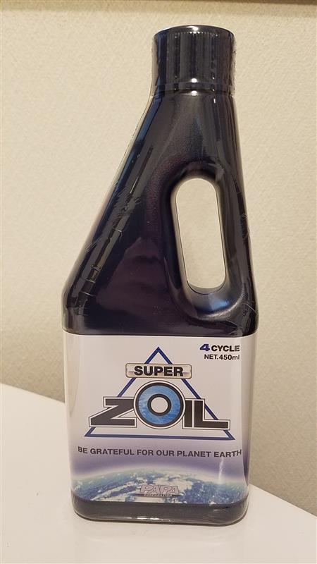 エンジンオイル&エレメント交換(+スーパーゾイルエコ添加)