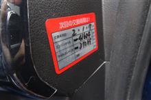エンジンオイル交換 13回目 41,610Km