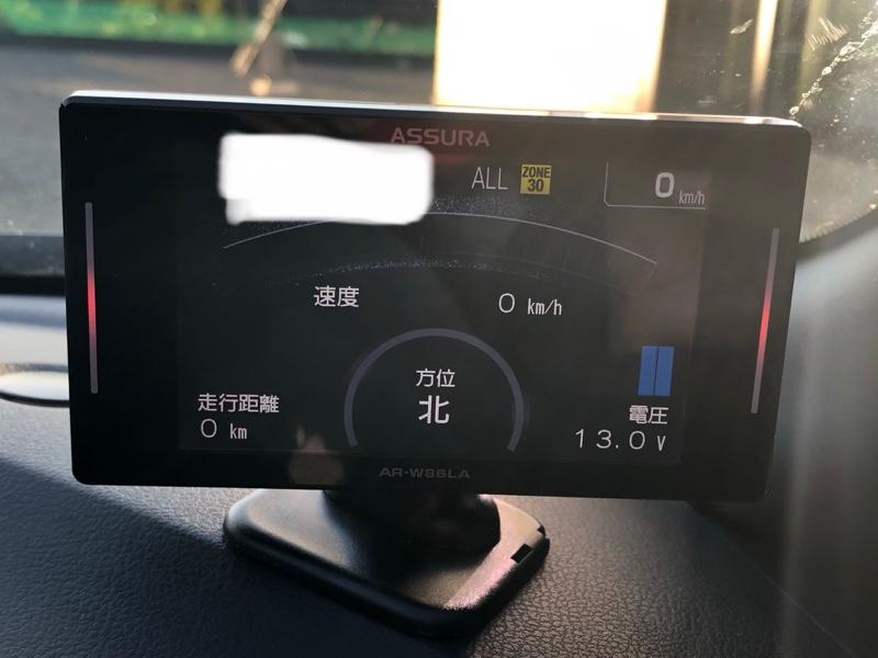 レーダー変更〜AR-W86LA