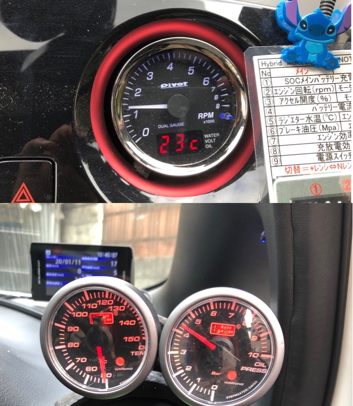 写真はセンサー交換後です。<br /> 上のタコメーターの<br /> 回転が上がれば<br /> 油圧も上がります。<br /> 油温計は50度以下なのでまだ<br /> 作動していません。<br /> <br /> <br /> <br />