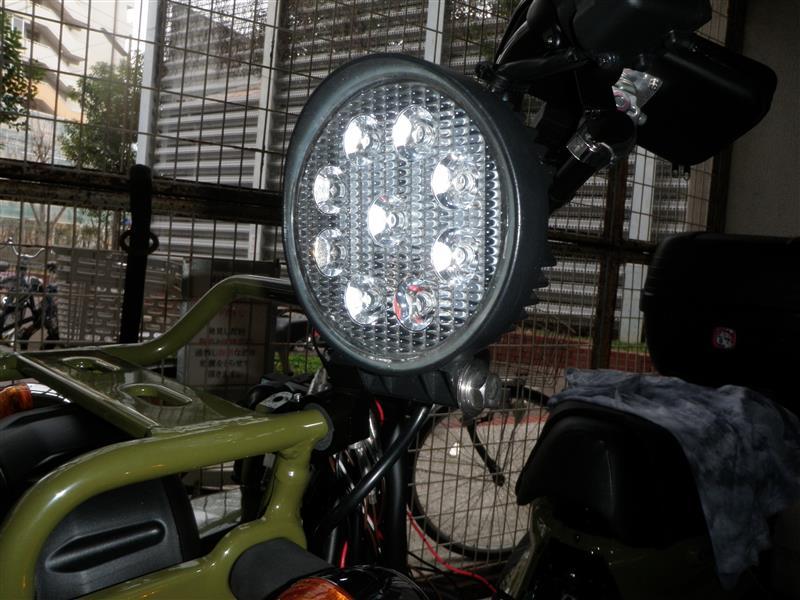 LED補助ランプ
