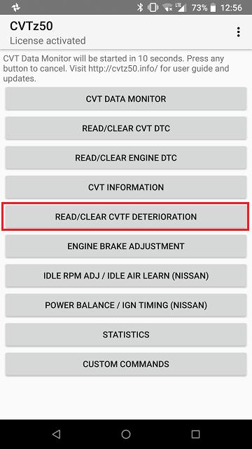 CVTフルード温度チェックをするアプリ・フルード劣化度カウントリセット