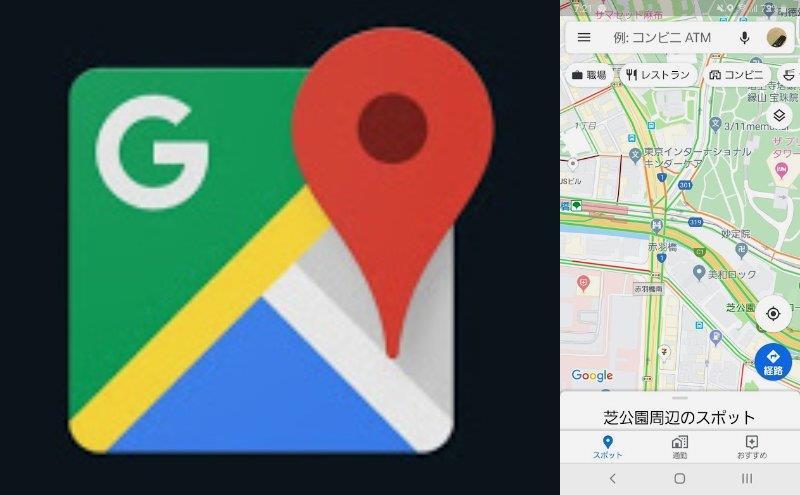 スマホナビ消費電力比較 GoogleMAP・Y!カーナビ・LINEカーナビ