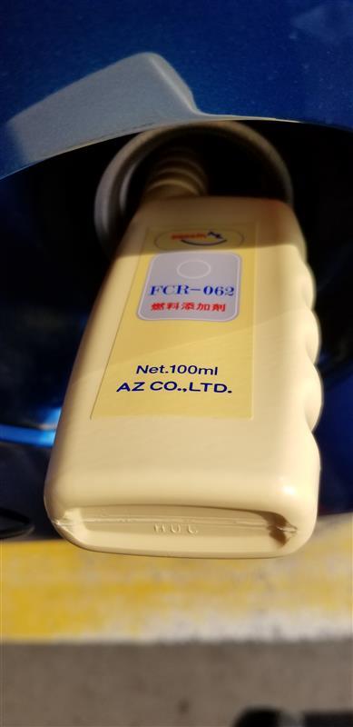 AZ FCR-062 燃料添加剤 100ml 添加