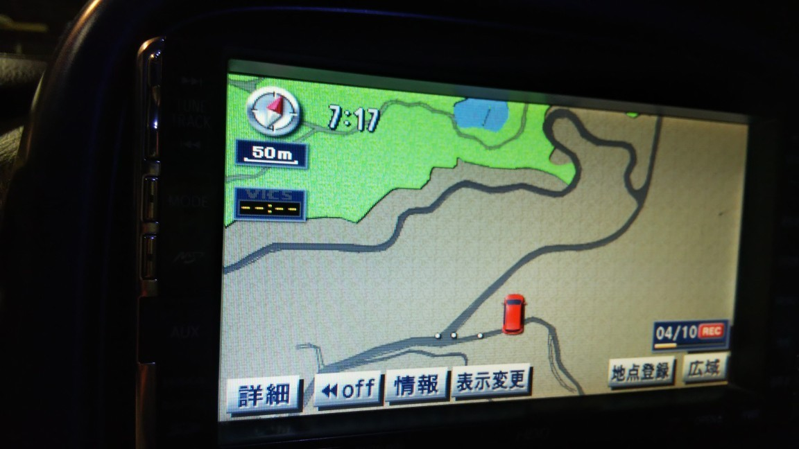 トヨタ純正 HDDナビ 取り付け