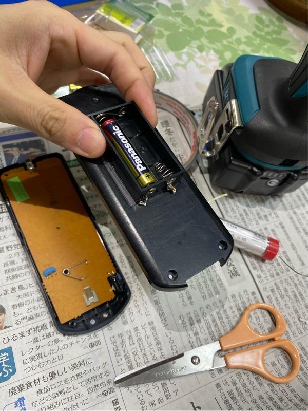 地デジチューナーのリモコン修理 N2QAHC000025