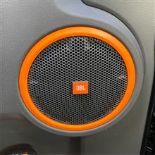 JBL emblem with GTK lll stealth