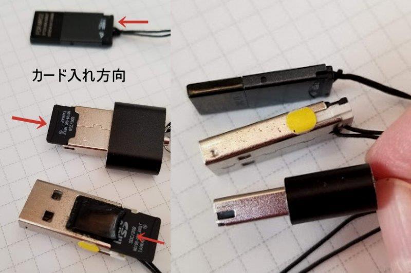 音楽ファイル収納用マイクロSDカード アダプターKingston FCR-MRG2