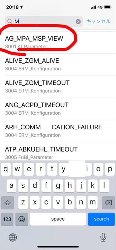 (アップデート)Bimmer codeでインスツルメントを弄ってみた(あくまでも自己責任です)