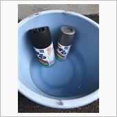 気温が10度もないので、塗装するには全く適していません。<br /> <br /> とりあえず湯煎します。