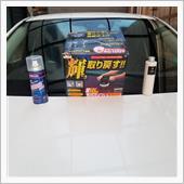 先日の夜にたまたま街灯下の愛車を見るとボディーのくすみ、しみ、洗車傷が結構有るのを発見しました。新車時に施工したガラスコーティングも5月で3年になりますので今回ポリッシャー(安い)磨きと評判のいい新バリアスコートを施工してみました。磨きに使ったのは前車で使用した事の有るディテーリングリキッド社のリペアコンディショナーです。施工後はキレイな鏡面状態で表面もツルツルスベスベになります。又、コンパウンドを含んで無いのでコーティング施工車にも使用出来るのでかなりお薦めです。