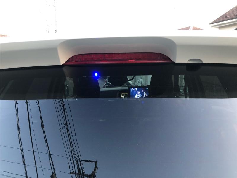 煽り運転対策LEDの取付け