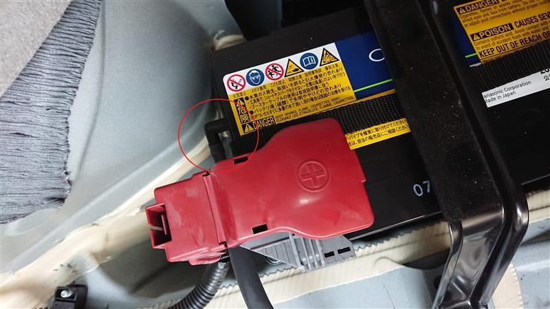 caos カオス ハイブリッド車用 N-S55B24R/HV 取付