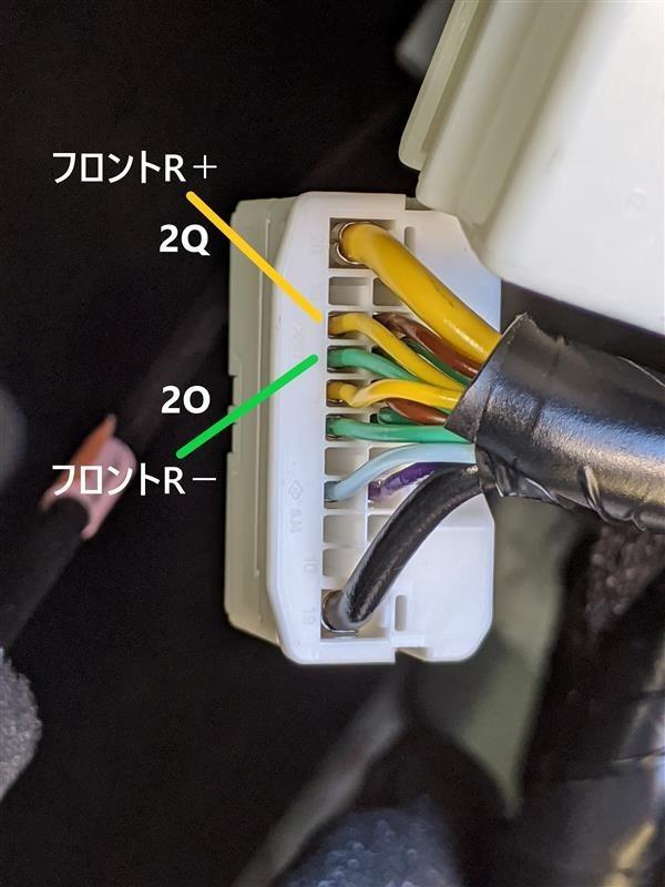 Aピラーツイーター追加(6SP化)