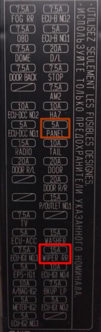 電源とイルミはヒューズボックスから、エーモンの電源取り出しを使って引き出した。<br /> アースはそのままボディにつないだ。<br /> OBDは当初オプションにつないがだこれが大きなミスだった。<br /> 接続保証は、OBD2007互換でのみ動作可能となっている。発売当初よりOBD接続が鬼門の50系では無理なのか!?