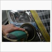 さらに細かい水溶性コンパウンドにて磨き切って