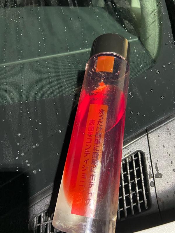 イメチェン前の洗車
