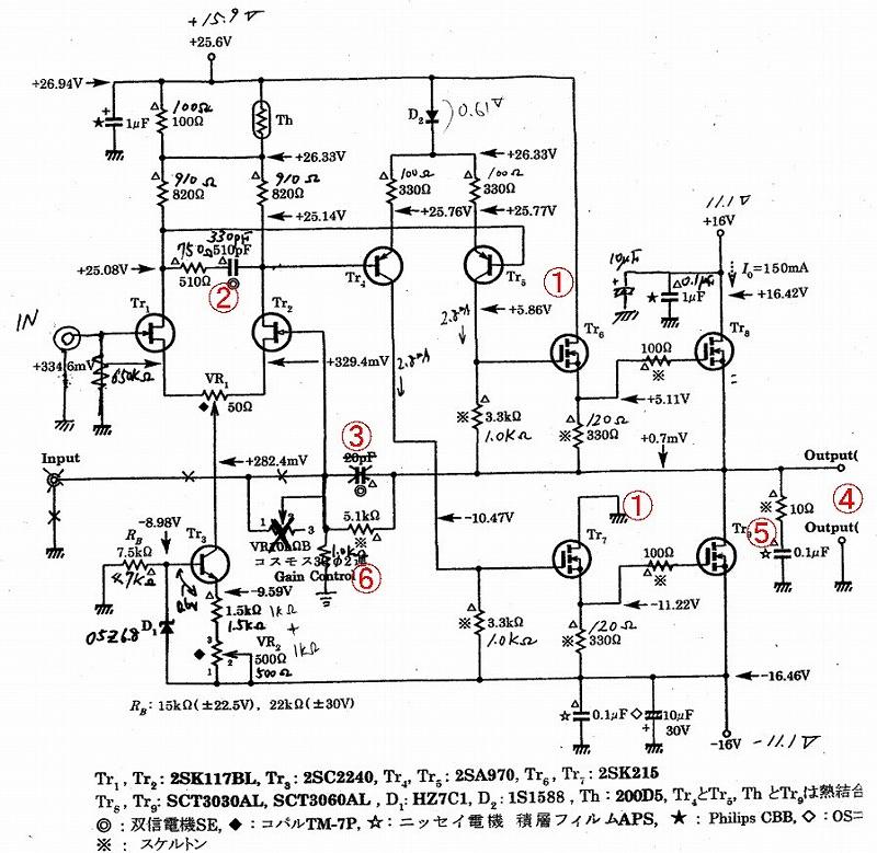 リチウムイオン電池駆動 DCパワーアンプ その4(発振しました)