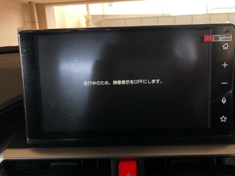 テレビ ディスプレイ オーディオ
