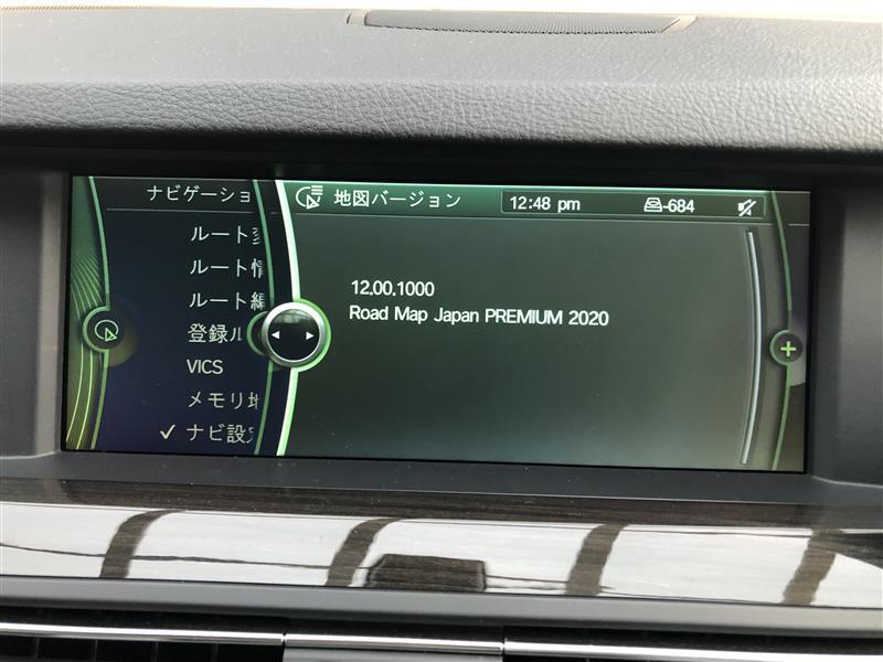 マップデータ更新 Japan Premium 2020